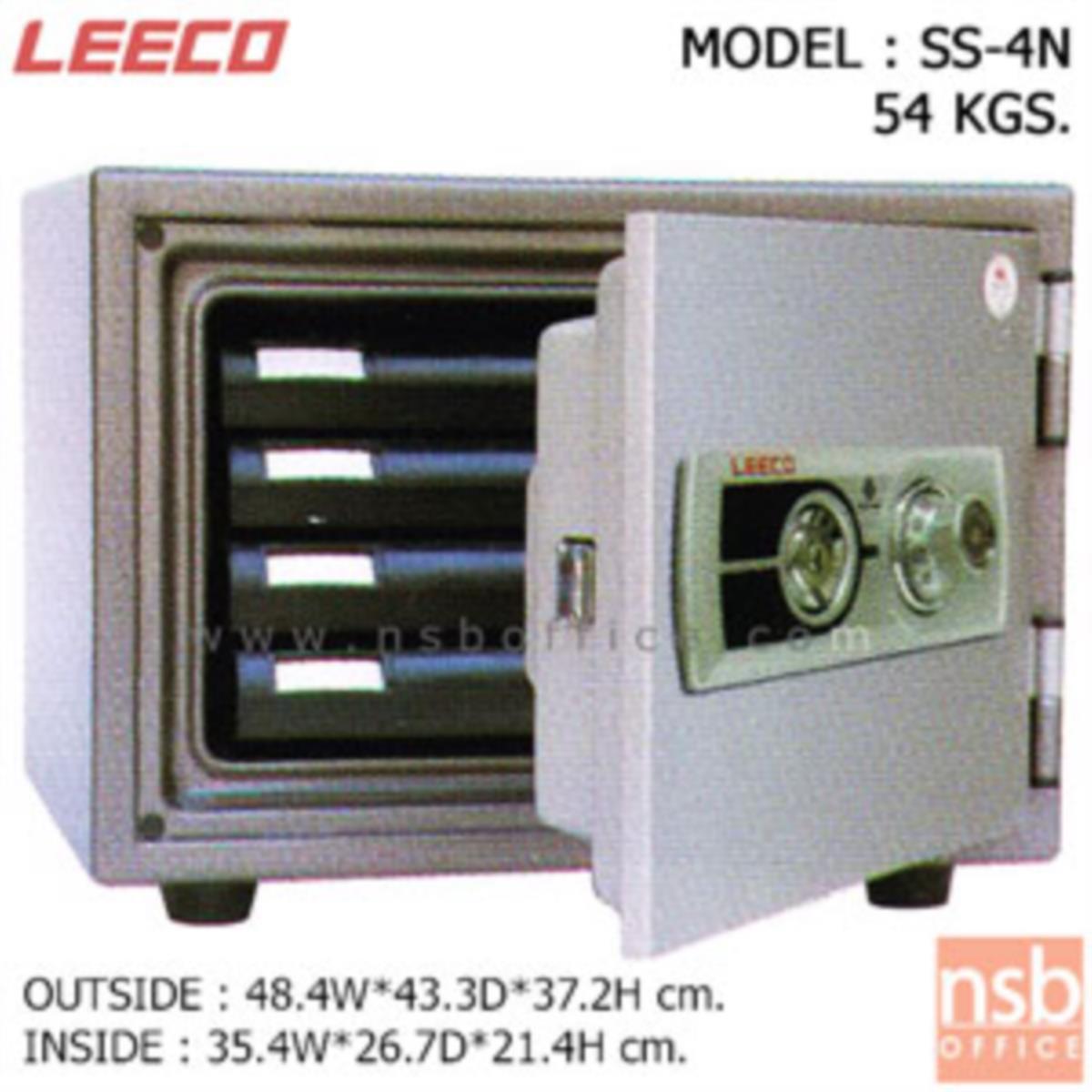 ตู้เซฟนิรภัย 54 กก.(แนวนอน) ลีโก้ รุ่น SS-4N มี 1 กุญแจ 1 รหัส (มีถาดพลาสติก 4 ลิ้นชัก)