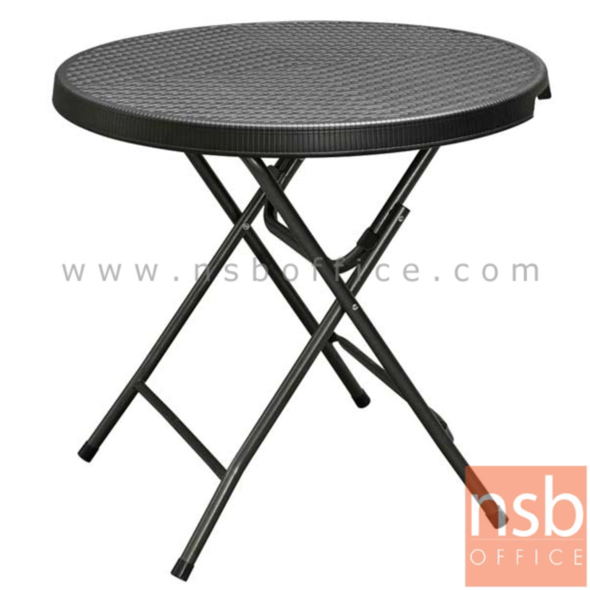G11A164:โต๊ะพับหน้าหวายสาน รุ่น RF80  ขนาด 80W cm.  ขาเหล็กสีดำเกล็ดเงิน