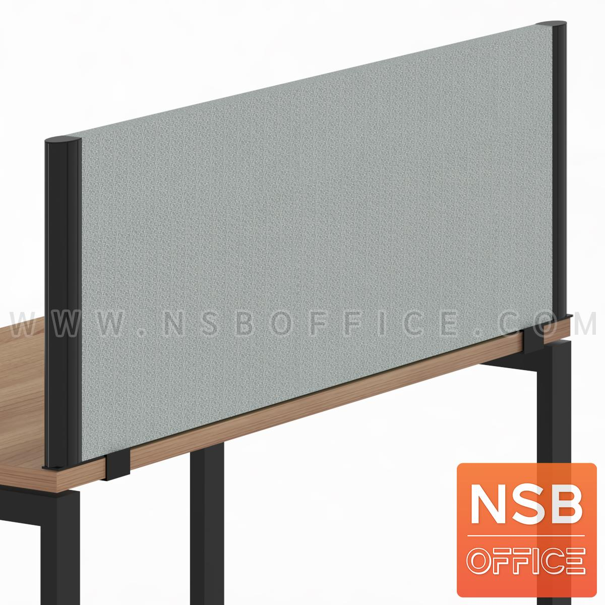 P04A002:มินิสกรีนกั้นโต๊ะทึบล้วน H40 cm  เฟรมอลูมินั่มรุ่นหนา 3 cm (ติดตั้งหนีบ top)