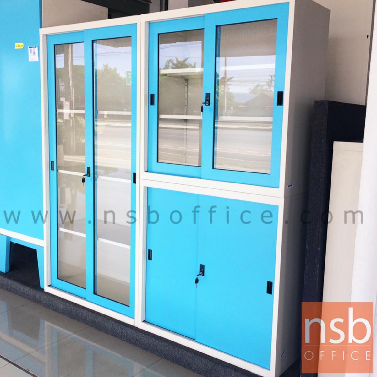 ตู้บานเลื่อนกระจก รุ่น Combine-1 ขนาด 3, 4 ฟุต