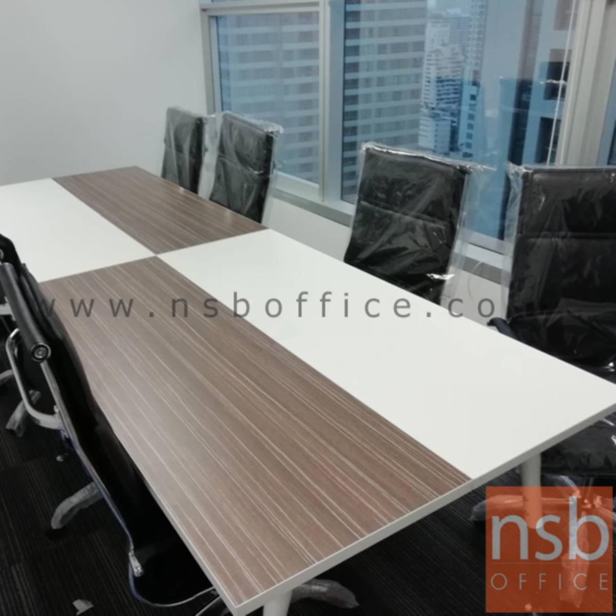 โต๊ะประชุมทรงสี่เหลี่ยมสลับสีลายตาราง  ขนาด 300W ,360W ,420W ,480W cm. ขาปลายเรียว