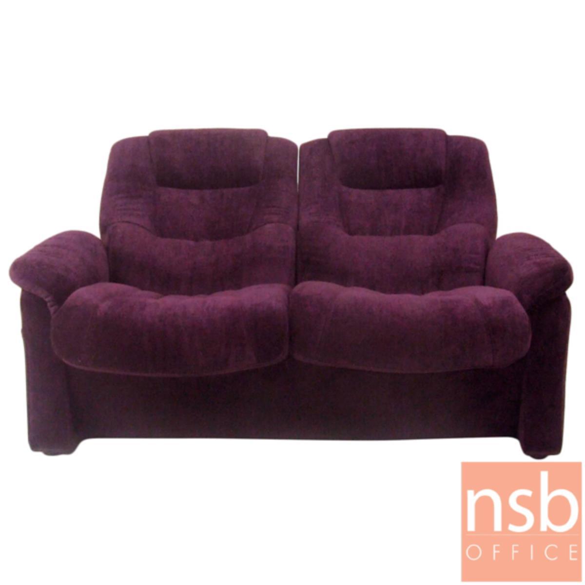 B12A276:เก้าอี้โซฟาโรงหนัง รุ่น MN-SNY  ขนาด 83W ,140W cm.  ปรับเอนได้