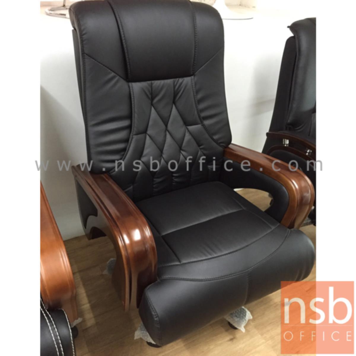 เก้าอี้ผู้บริหารหนังแท้ รุ่น Ferrell (เฟอร์เรล)  โช๊คแก๊ส มีก้อนโยก ขาไม้