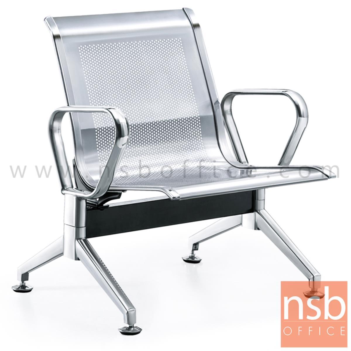 B06A153:เก้าอี้นั่งคอยสแตนเลส รุ่น Everleigh (เอเวอร์เลจ) 1 ที่นั่ง ขาสแตนเลส
