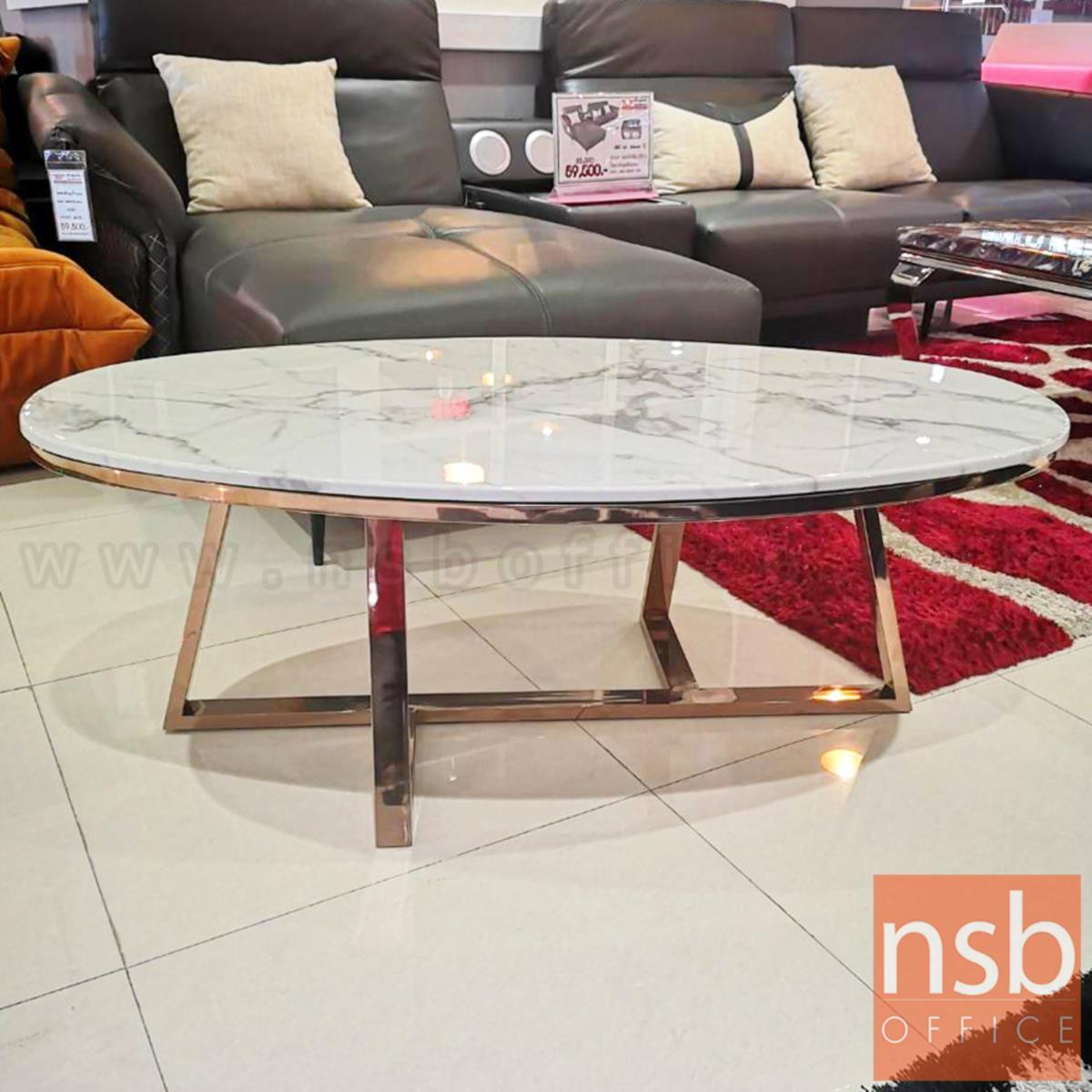 โต๊ะกลางหินอ่อน รุ่น Malibu (มาลิบู)  ขาสีพิ้งค์โกลด์