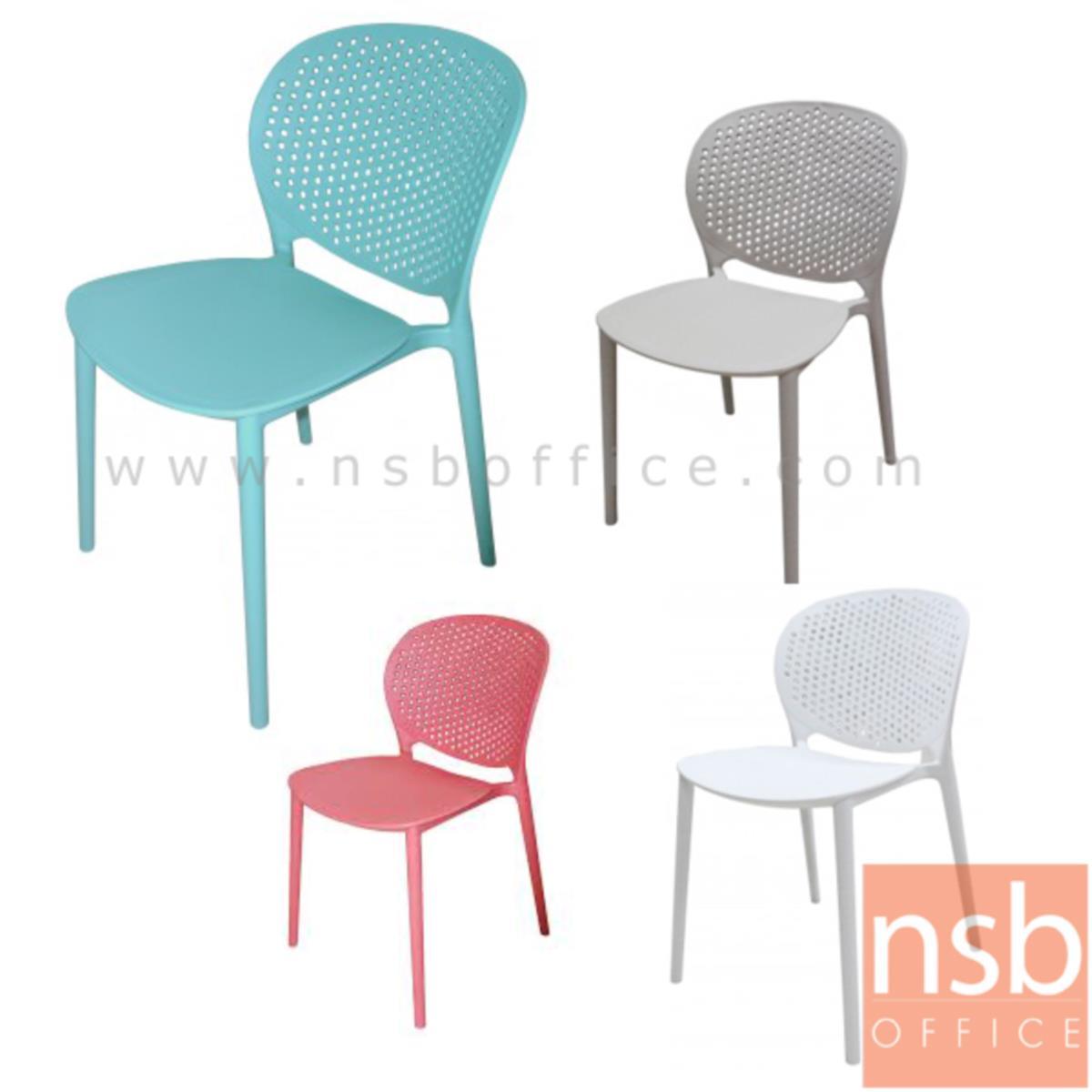 เก้าอี้โมเดิร์นพลาสติกโพลี่(PP) รุ่น Regan (เรแกน) ขนาด 55W cm.