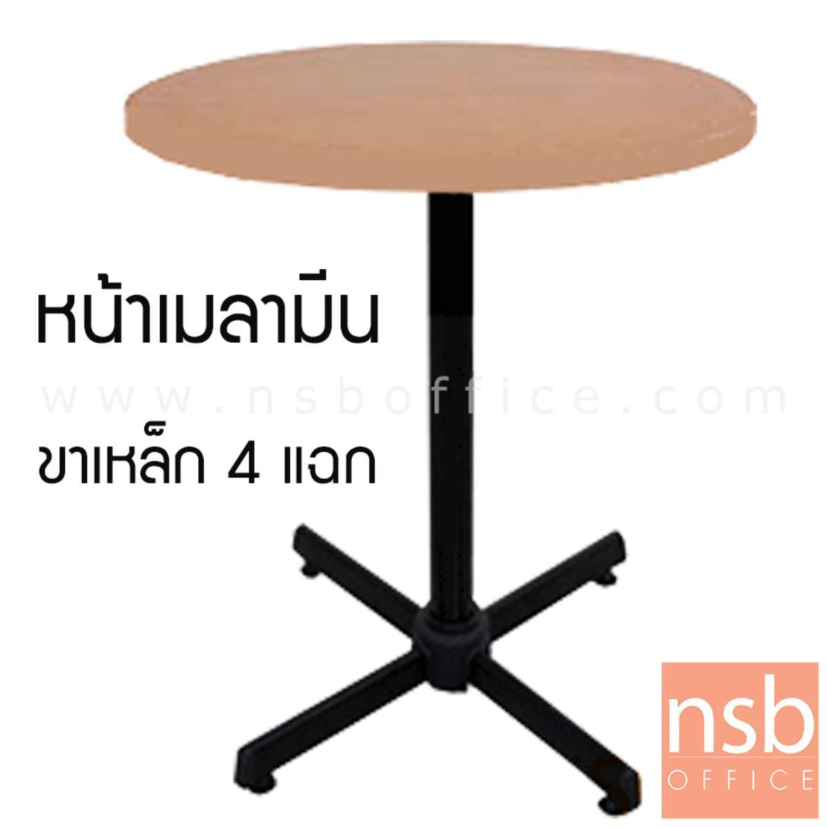 โต๊ะหน้าเมลามีน 25 มม. รุ่น  Beaumont 2 (โบมอนต์ 2) ขนาด 60W ,75W ,60Di ,75Di cm.  ขาเหล็กฐาน 4 แฉกสีดำ