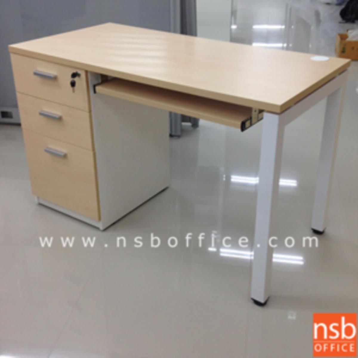 โต๊ะทำงาน 3 ลิ้นชัก  ขนาด 120W ,135W ,150W ,180W cm.  ขาเหล็ก
