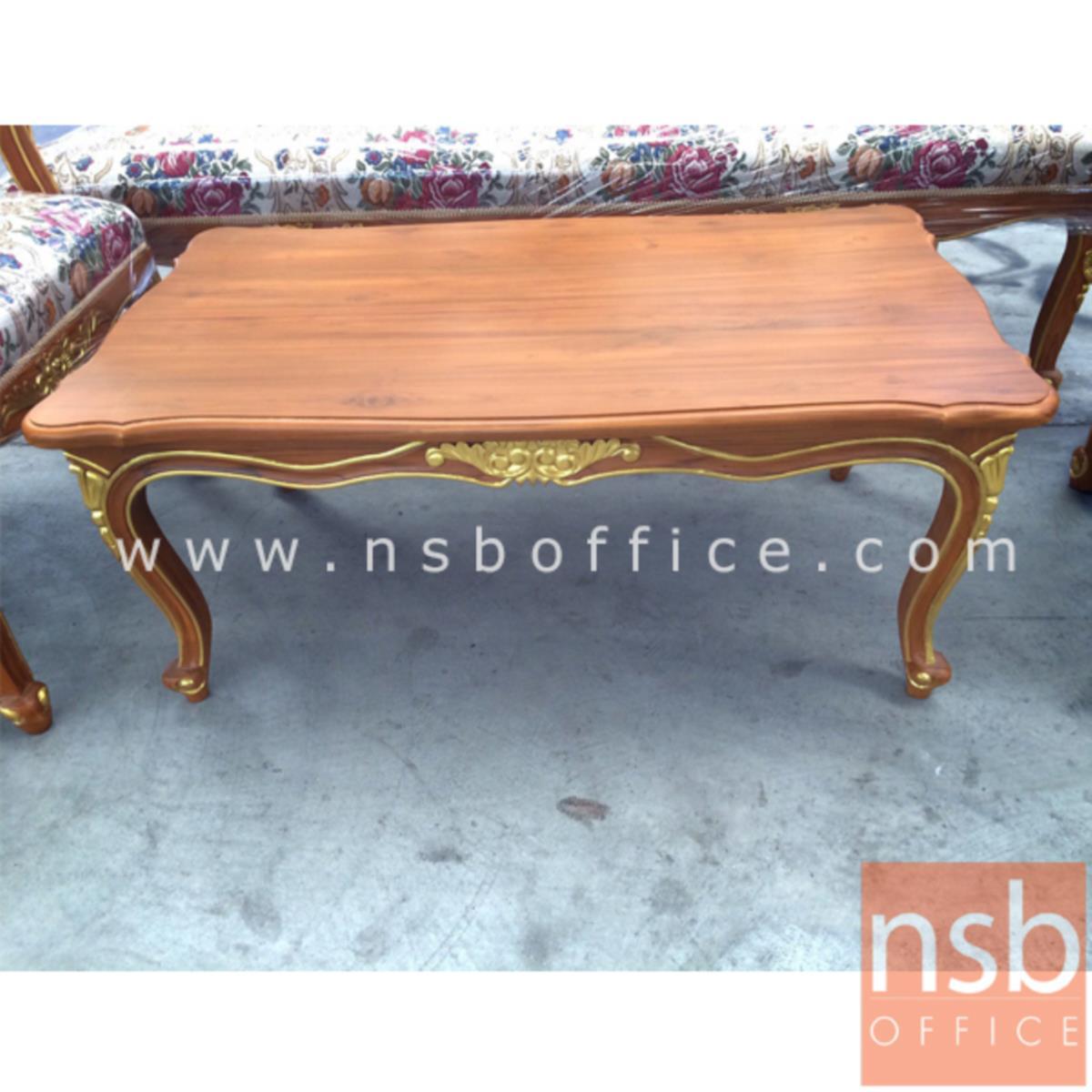 โซฟาหลุยส์ไม้สัก  รุ่น แต้มลายสีทอง Louis-gold   พร้อมโต๊ะกลาง โครงไม้สักแท้