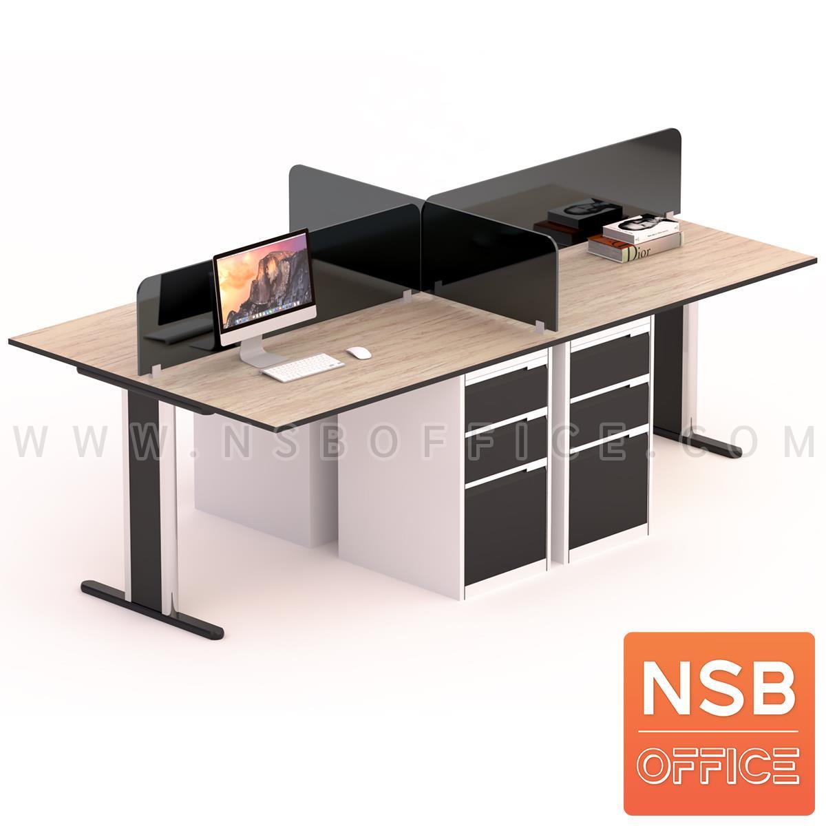 A27A001:ชุดโต๊ะทำงานกลุ่ม 4 ที่นั่ง  รุ่น WS024G  ขนาด 240W ,360W cm. พร้อมมินิสกรีนกระจกและลิ้นชัก ขาเหล็ก