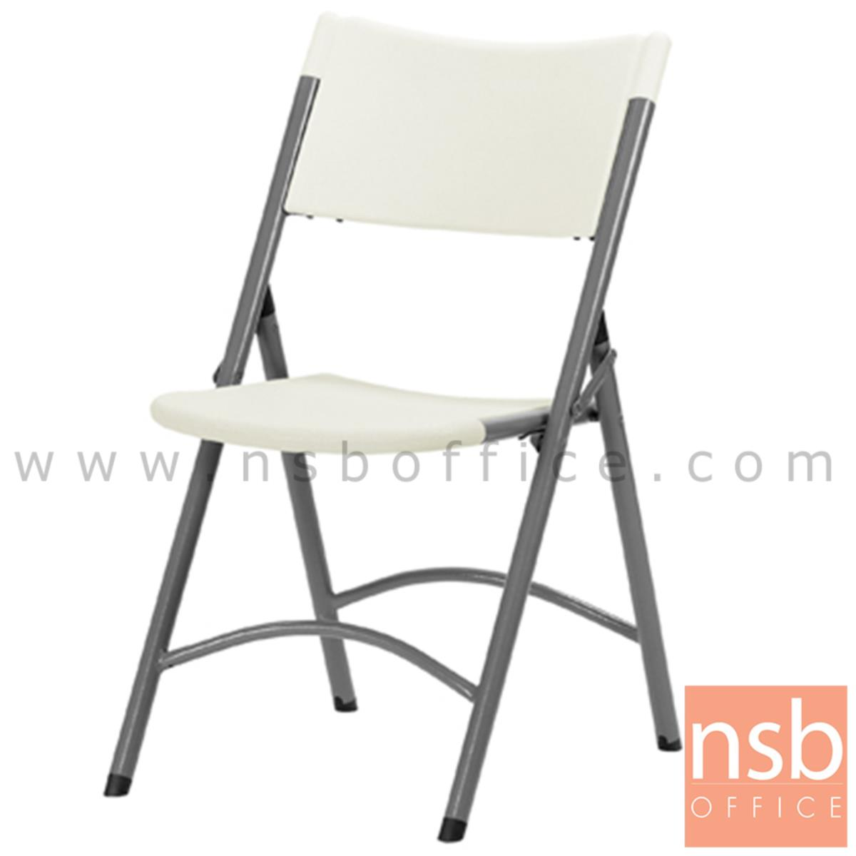 A19A014:เก้าอี้พับที่นั่งพลาสติก รุ่น Trenton (เทรนตัน) ขาเหล็กอีพ็อกซี่เกล็กเงิน