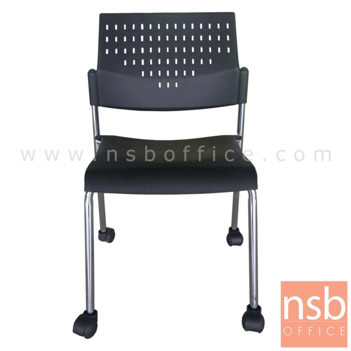 B29A054:เก้าอี้อเนกประสงค์เฟรมโพลี่ รุ่น Steelbeak (สตีลบีค)  ขาเหล็กชุบโครเมี่ยม ล้อเลื่อน