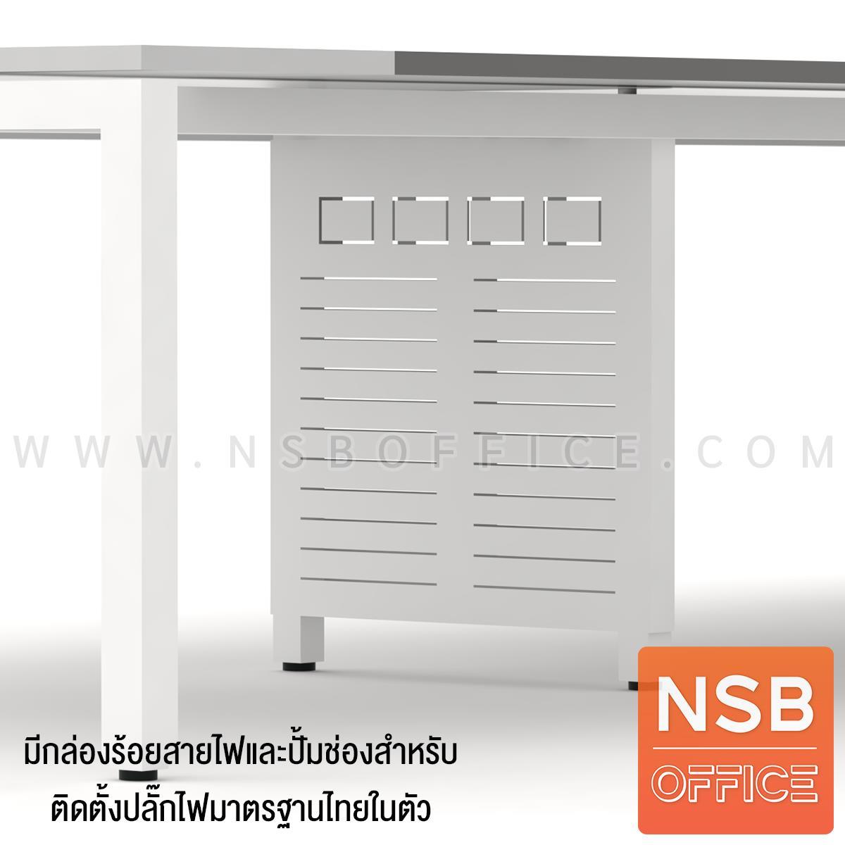 โต๊ะประชุมทรงสี่เหลี่ยม 180D cm. รุ่น CONNEXX-081   ขากลางมีกล่องร้อยสายไฟ