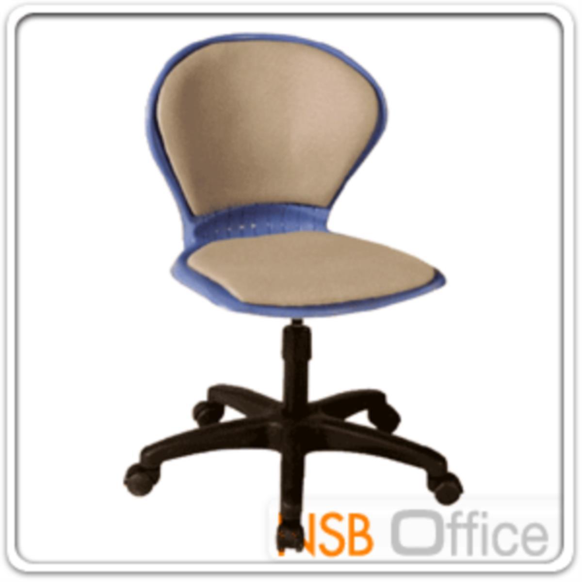 เก้าอี้สำนักงานโพลี่ รุ่น parley (พาร์เลย์)  ขาพลาสติก