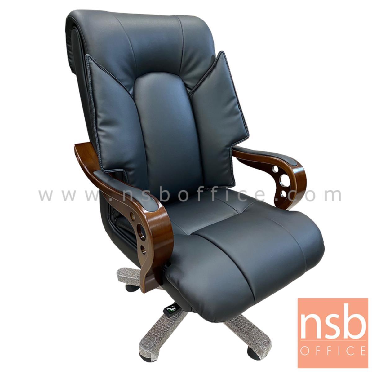 B25A015:เก้าอี้ผู้บริหารหนัง PU รุ่น Swin (สวิน)  ขาไม้