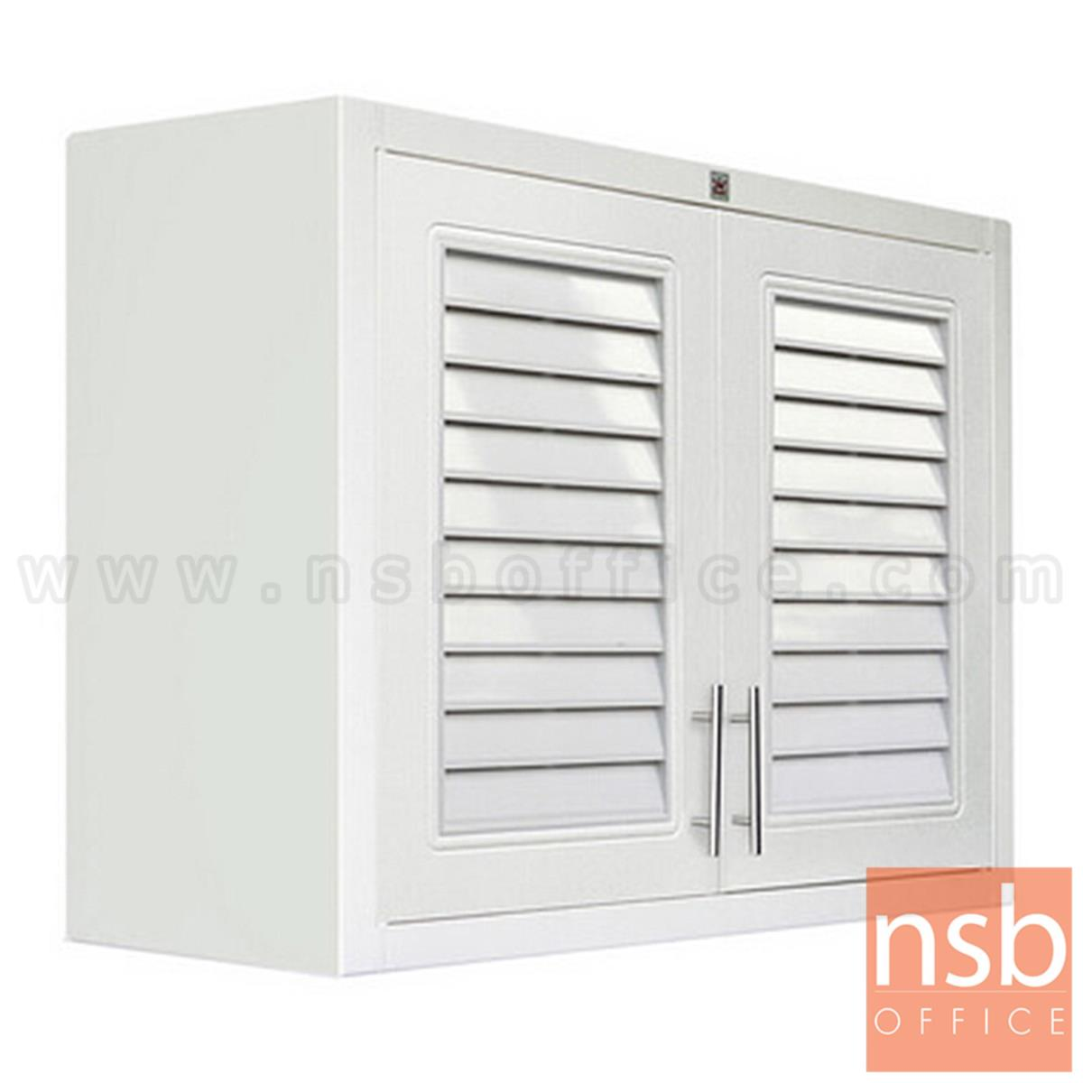 K07A010:ตู้แขวนลอย PVC รุ่น Brown Sugar (บราวชูการ์)  หน้าบานเกร็ต