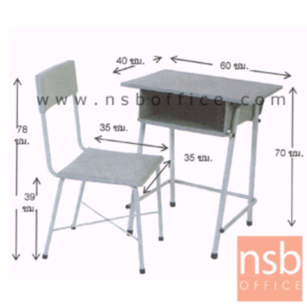 ชุดโต๊ะและเก้าอี้นักเรียน รุ่น Amberlia (แอมเบอเลีย)  ขาเหล็กกลมพ่นสี