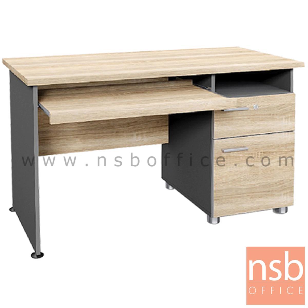 A13A192:โต๊ะคอมพิวเตอร์ 2 ลิ้นชัก  รุ่น DCK-1202  ขนาด 120W cm. พร้อมรางคีบอร์ด  สีแกรนโอ๊คตัดกราไฟท์
