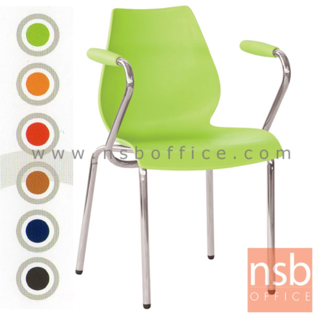 เก้าอี้อเนกประสงค์เฟรมโพลี่ รุ่น B108  ขาเหล็กชุบโครเมี่ยม