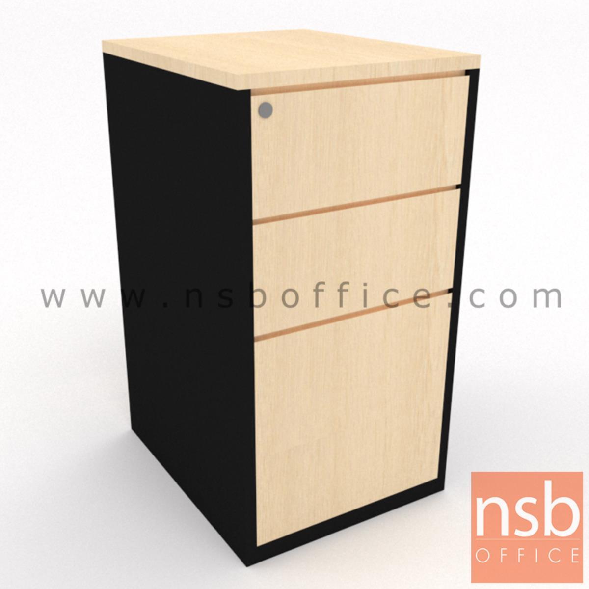C01A069:ตู้ 3 ลิ้นชัก สูง 75 cm. วางข้างโต๊ะ รุ่น EP-2035  เมลามีน บานเพ่