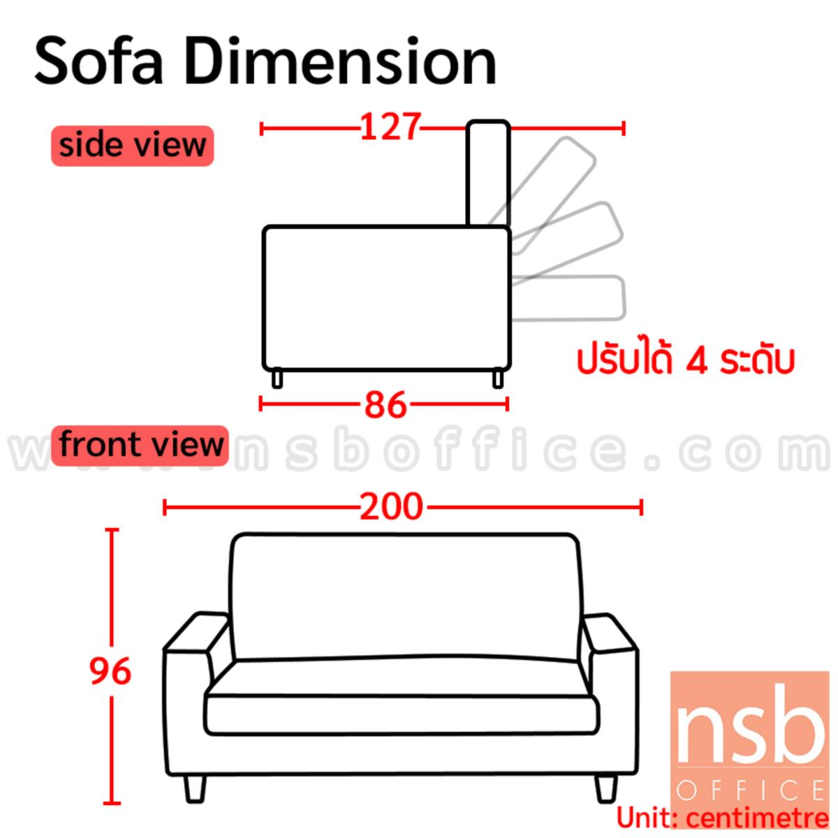 ชุดโซฟาหนังเทียม K08 PVC ปรับเป็นเตียงได้ ขาโครเมี่ยม