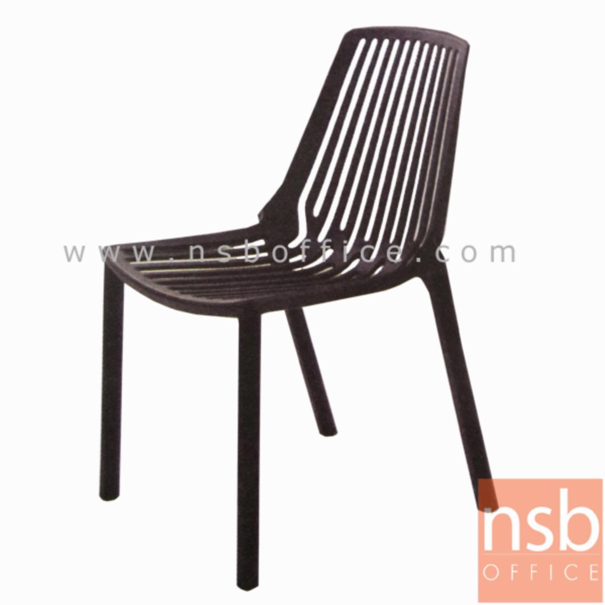 B29A186:เก้าอี้โมดิร์นพลาสติกโพลี่(PP)ล้วนลายระแนง รุ่น Jairay (แจเรย์) ขนาด 55W cm.