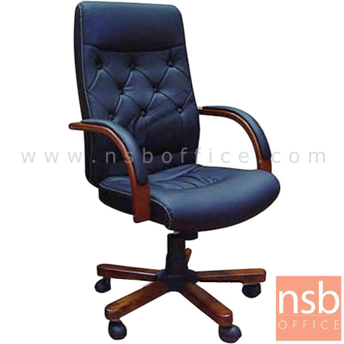 B25A080:เก้าอี้ผู้บริหารหนัง PU รุ่น Gavin (เกวิน)  ขาไม้