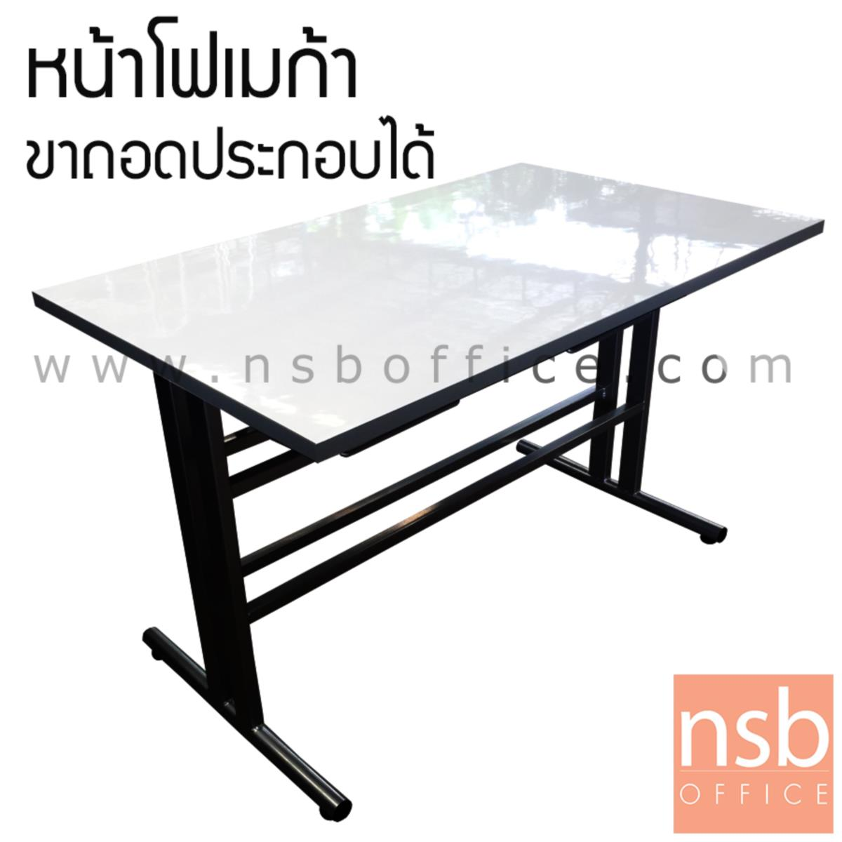 A07A032:โต๊ะประชุมหน้าโฟเมก้าขาว รุ่น Edwinna (เอดวินน่า) ขนาด 120W cm.   โครงขาถอดประกอบได้