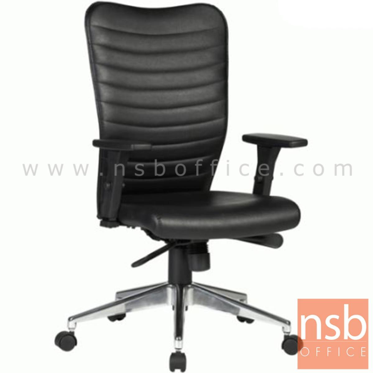 B26A065:เก้าอี้สำนักงาน รุ่น UY-13571-54  โช๊คแก๊ส มีก้อนโยก ขาอลูมิเนียม