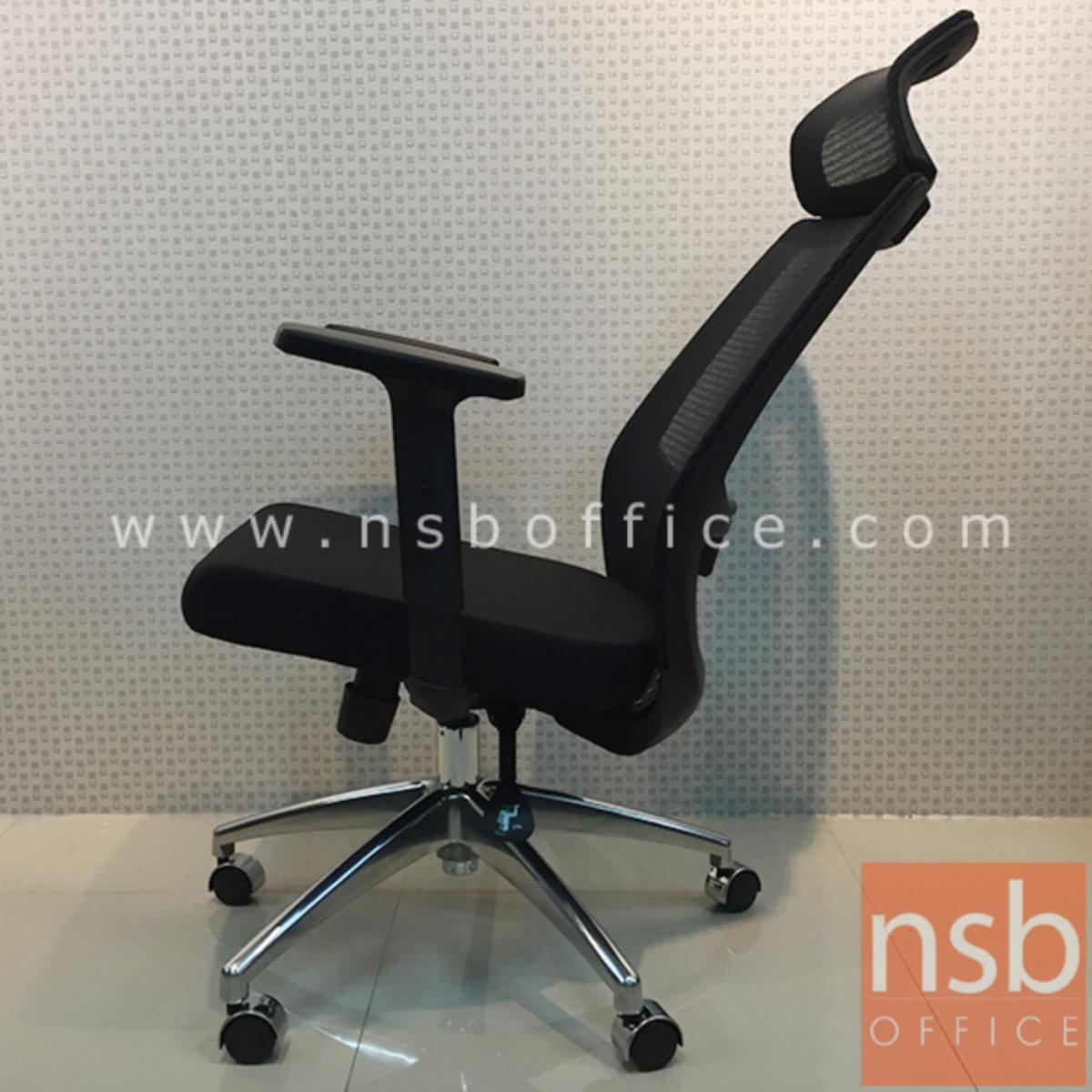 เก้าอี้ผู้บริหารหลังเน็ต  รุ่น Perrineau (แพร์ริโน)  โช๊คแก๊ส มีก้อนโยก ขาอลูมิเนียม