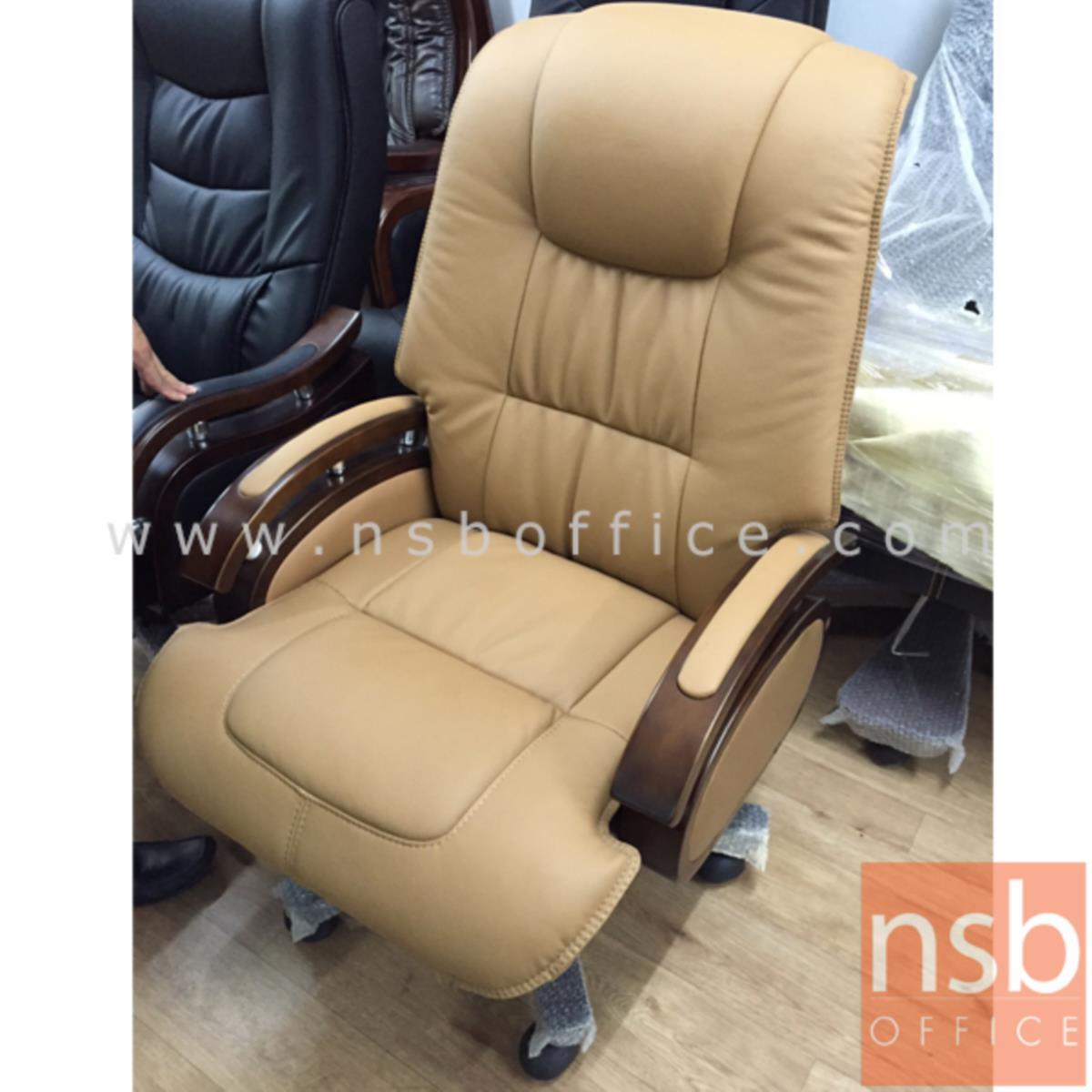 เก้าอี้ผู้บริหารหนัง PU รุ่น Lanter (แลนเทอร์)  โช๊คแก๊ส ขาไม้