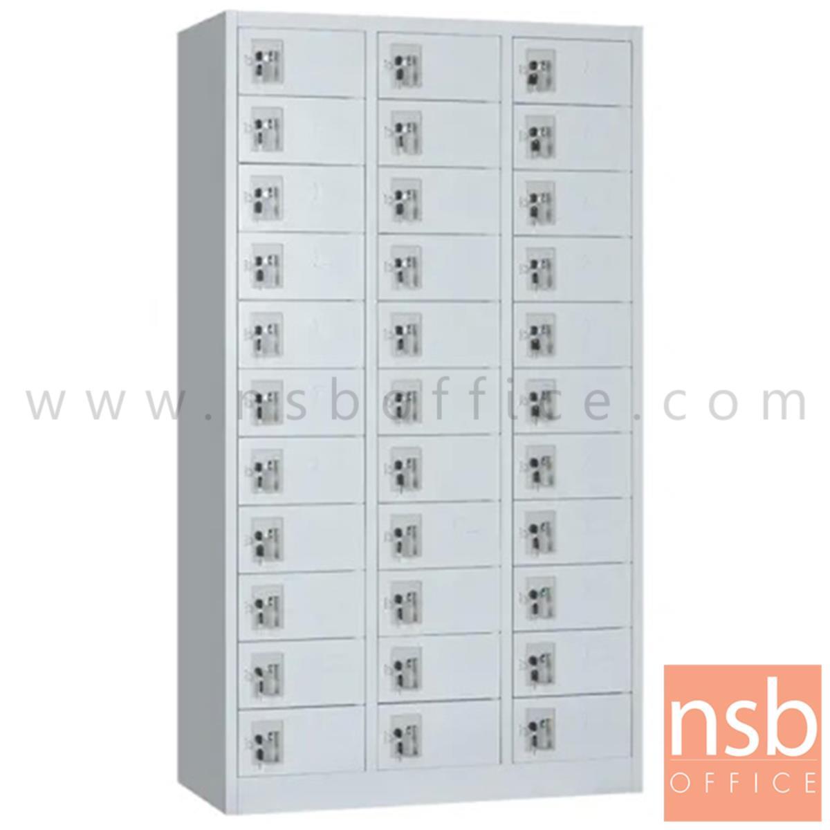 E03A037:ตู้ล็อกเกอร์เหล็ก 33 ประตู  รุ่น Estefan (เอสเตฟาน) ขนาด 94.5W cm. ระบบกุญแจล็อค