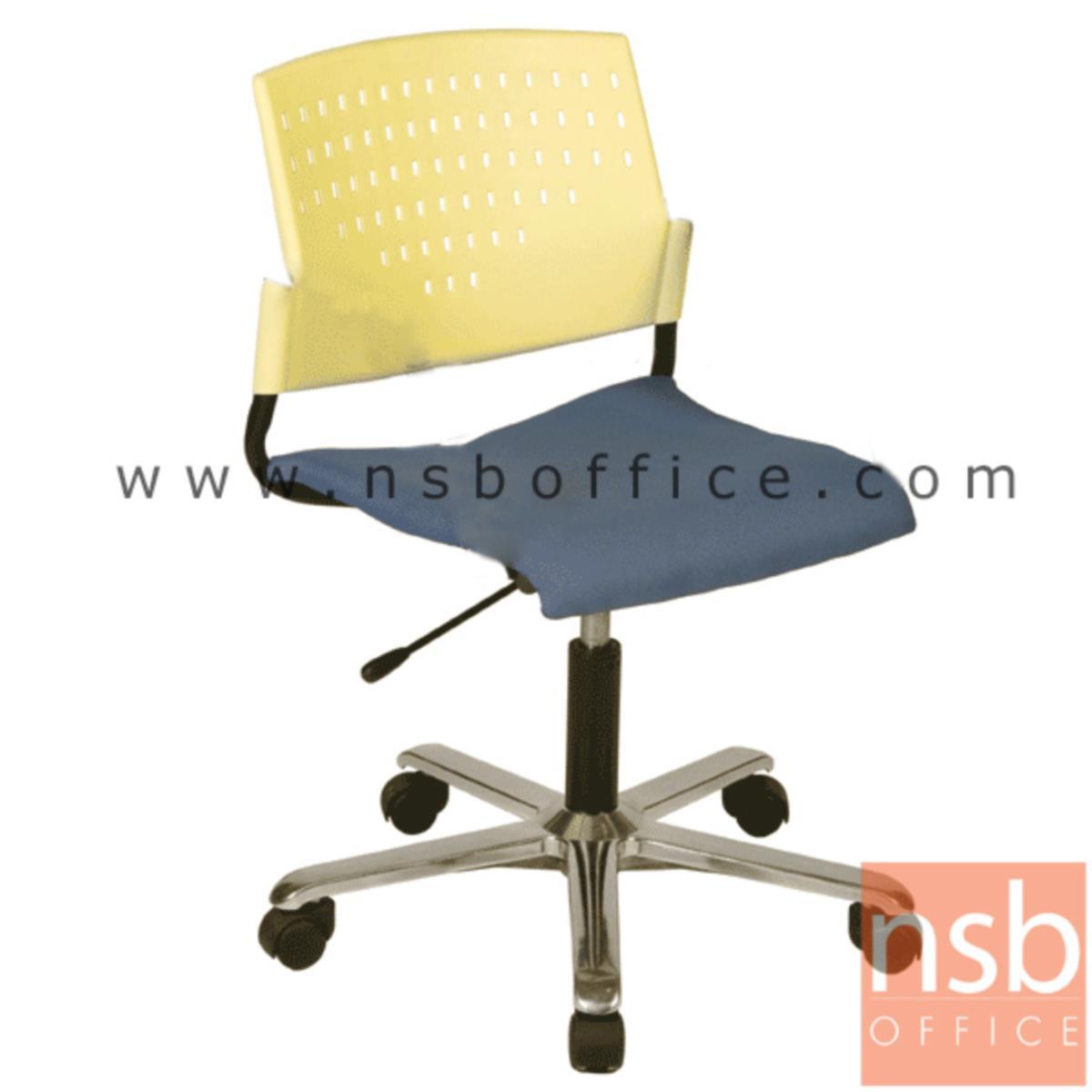 B24A219:เก้าอี้สำนักงานโพลี่ รุ่น Terence (เทเรนซ์)  โช๊คแก๊ส ขาเหล็กชุบโครเมี่ยม