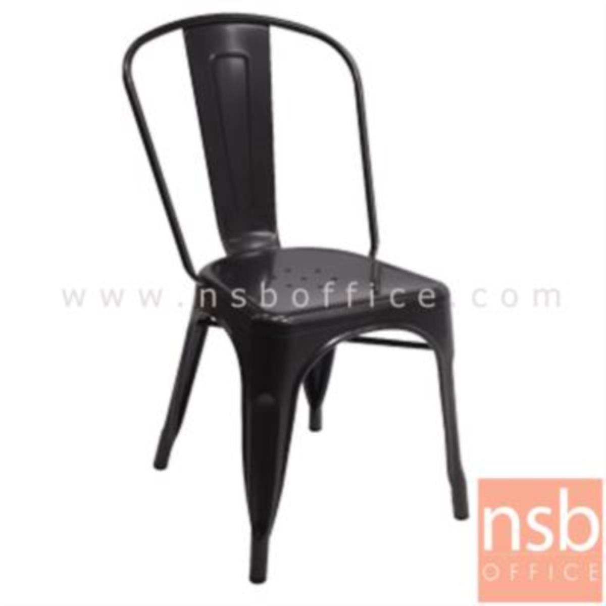 B29A095:เก้าอี้โมเดิร์นเหล็ก รุ่น Belegost (เบเลกอสต์)  สีดำ