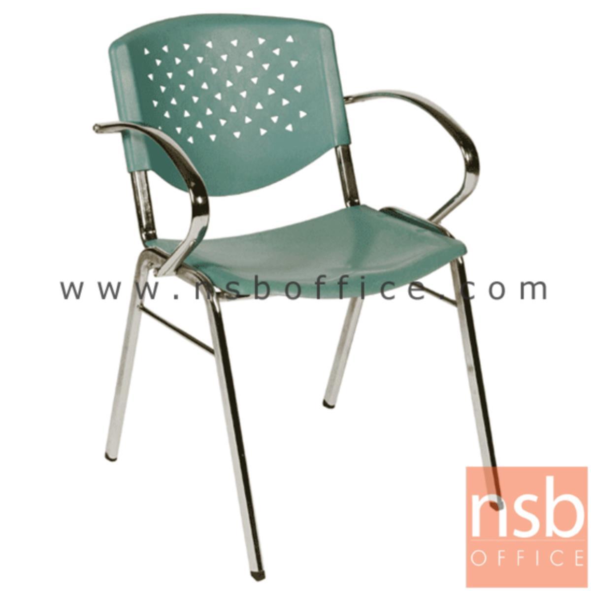 B05A043:เก้าอี้อเนกประสงค์เฟรมโพลี่ รุ่น A136-526  ขาเหล็กชุบโครเมี่ยม