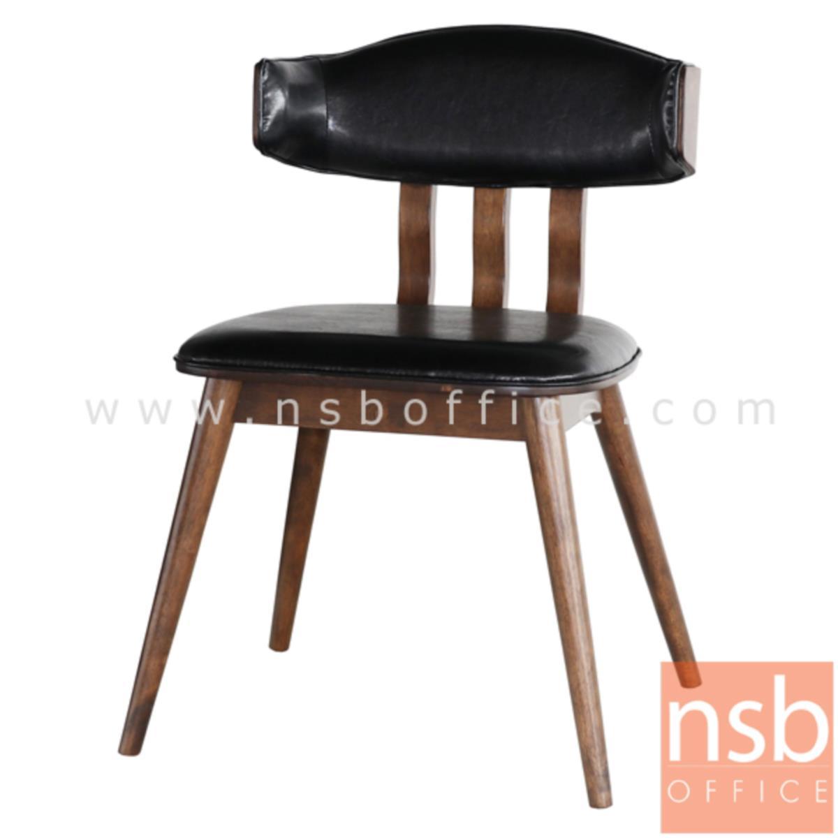 เก้าอี้ไม้ที่นั่งหุ้มหนังเทียมหรือหุ้มผ้า รุ่น EVERREY-FIX ขาไม้