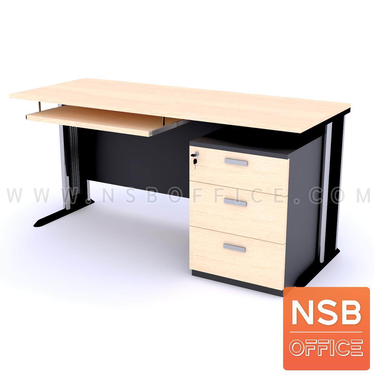 โต๊ะคอมพิวเตอร์ 3 ลิ้นชัก พร้อมรางคีย์บอร์ด รุ่น MODERN-2 ขนาด 120W ,150W cm. (*60D)