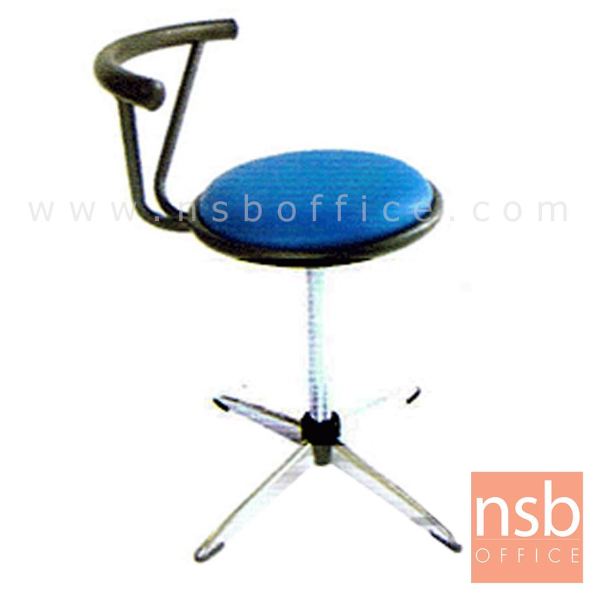 B09A008:เก้าอี้บาร์ที่นั่งกลม รุ่น CS-024 ขาเหล็ก