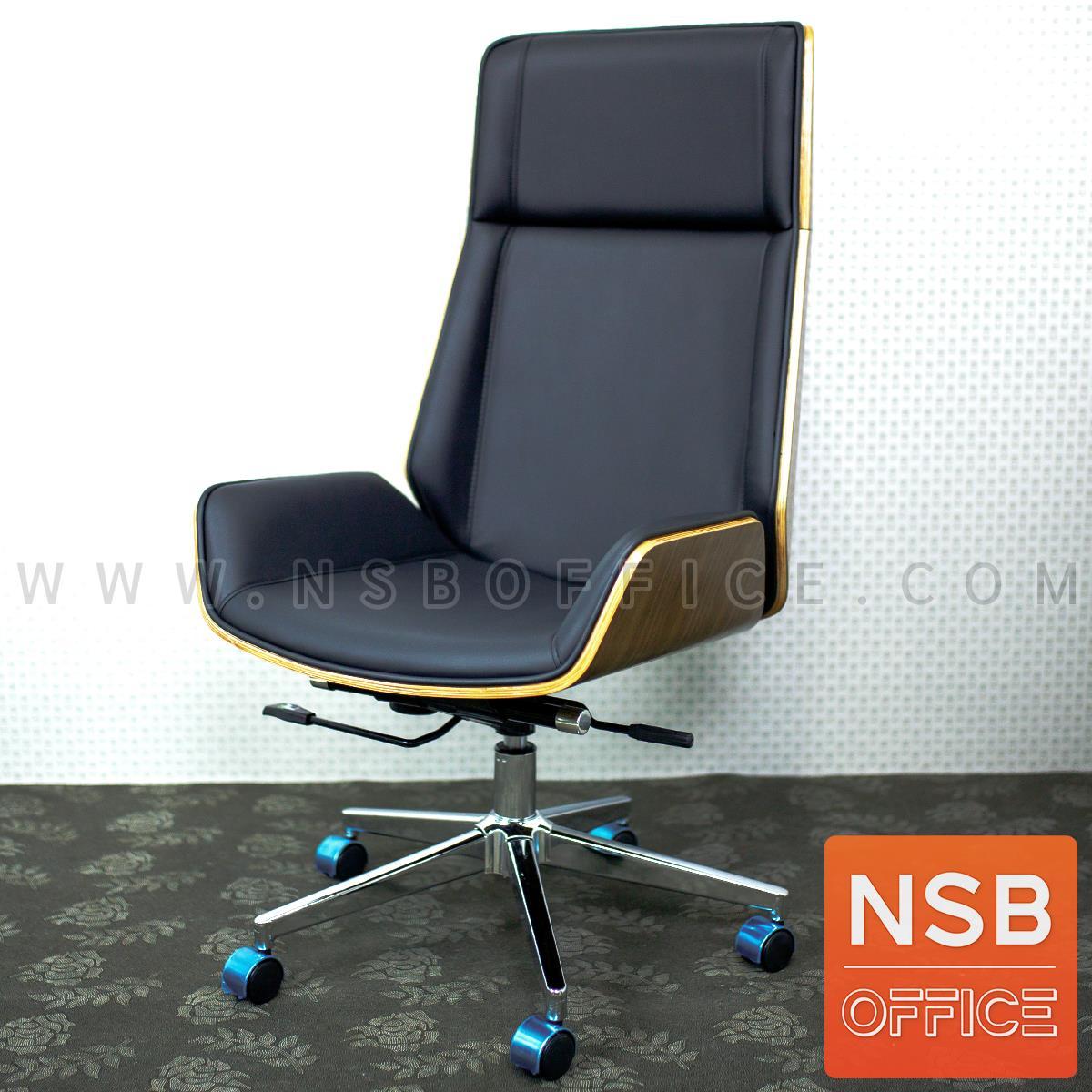 เก้าอี้ผู้บริหาร รุ่น Capella (คาเพลล่า)  โช๊คแก๊ส ขาอลูมิเนียม