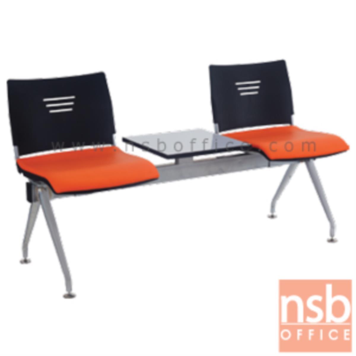 B06A114:เก้าอี้นั่งคอยเฟรมโพลี่หุ้มเบาะ  รุ่น Redcliffe (เรดคลิฟ) 2 ,3 ที่นั่ง ขนาด 140W ,195W cm. พร้อมที่วางของ ขาเหล็ก