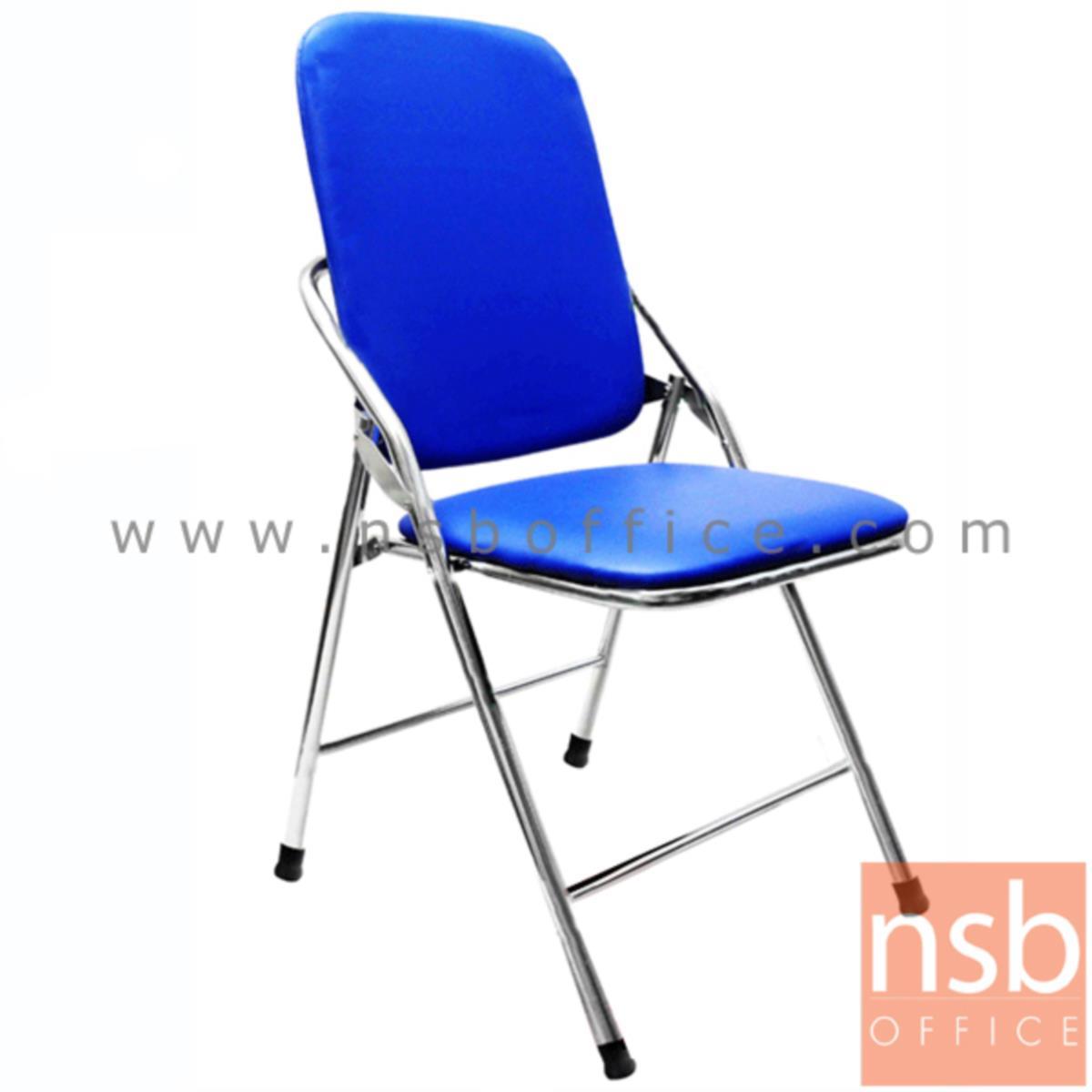B08A069:เก้าอี้อเนกประสงค์ รุ่น KJ-421  ขาสเตนเลส