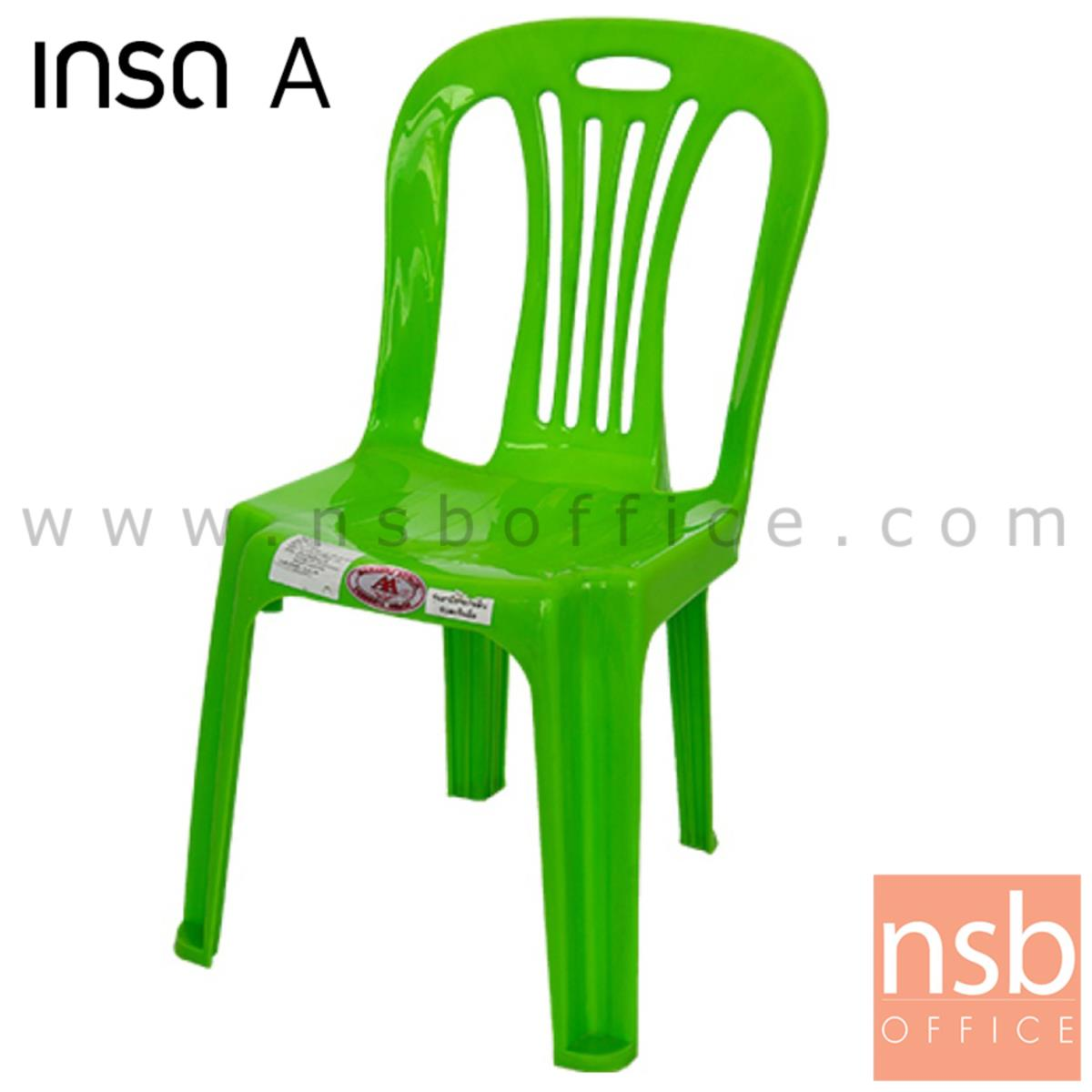 B10A066:เก้าอี้พลาสติกสำหรับเด็ก รุ่น KID_CHAIR ซ้อนเก็บได้ (พลาสติกเกรด A)