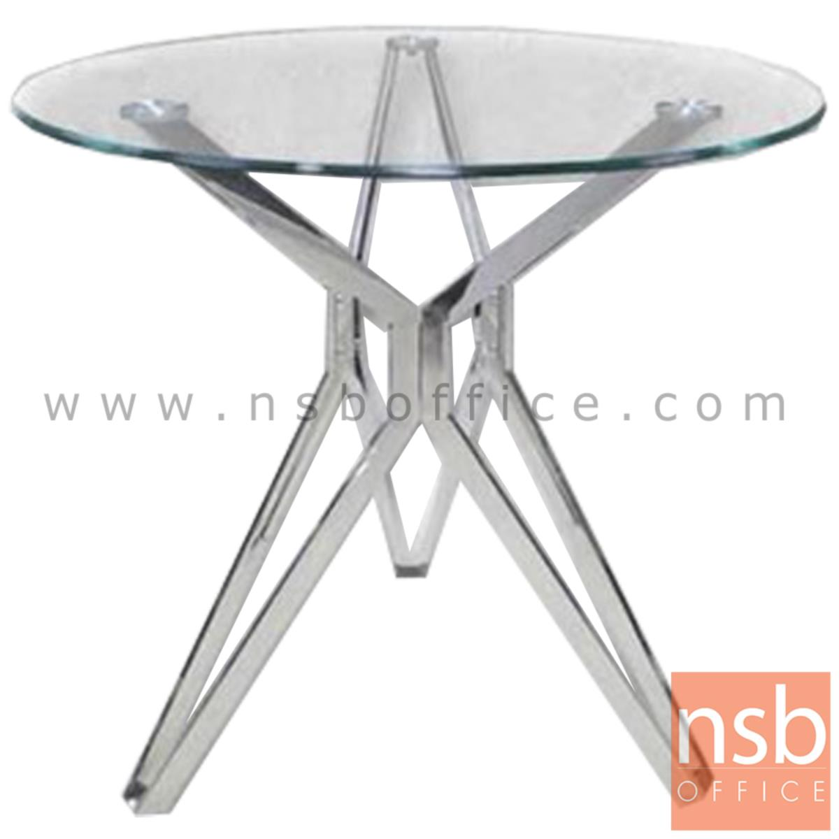 A09A140:โต๊ะกลมหน้ากระจก รุ่น JUZCAR (ยุซคาร์) ขนาด 80Di cm.