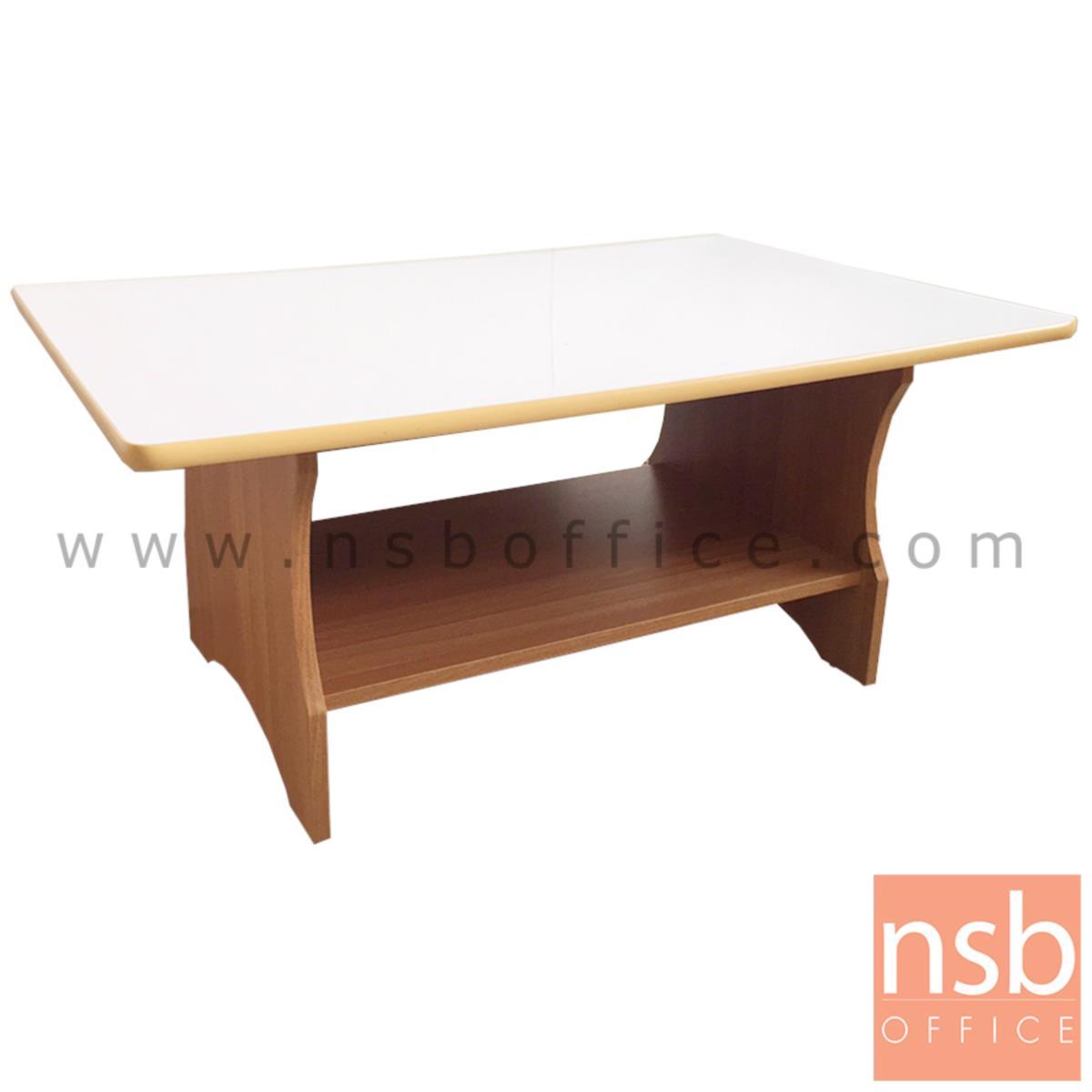 L10A028:โต๊ะกลางปิดผิวพีวีซี สีบีช   ขนาด 91W*41H cm. โฟเมก้าขาว