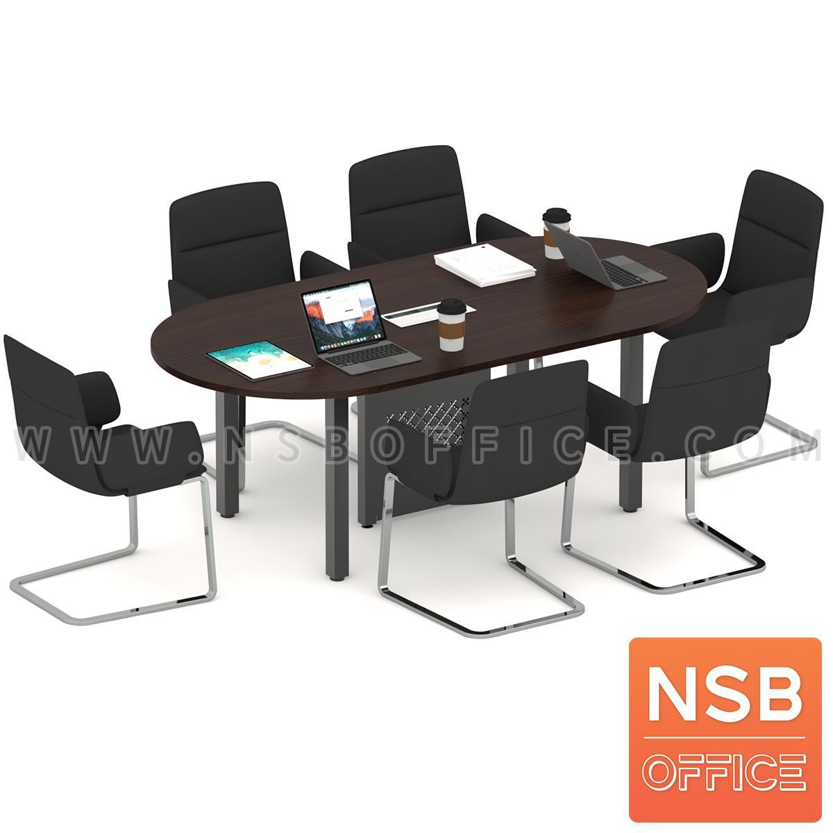 โต๊ะประชุมทรงวงรี  ขนาด 200W ,240W cm.  พร้อมกล่องนำสายไฟตรงกลาง ขาเหล็กเหลี่ยมสีขาว