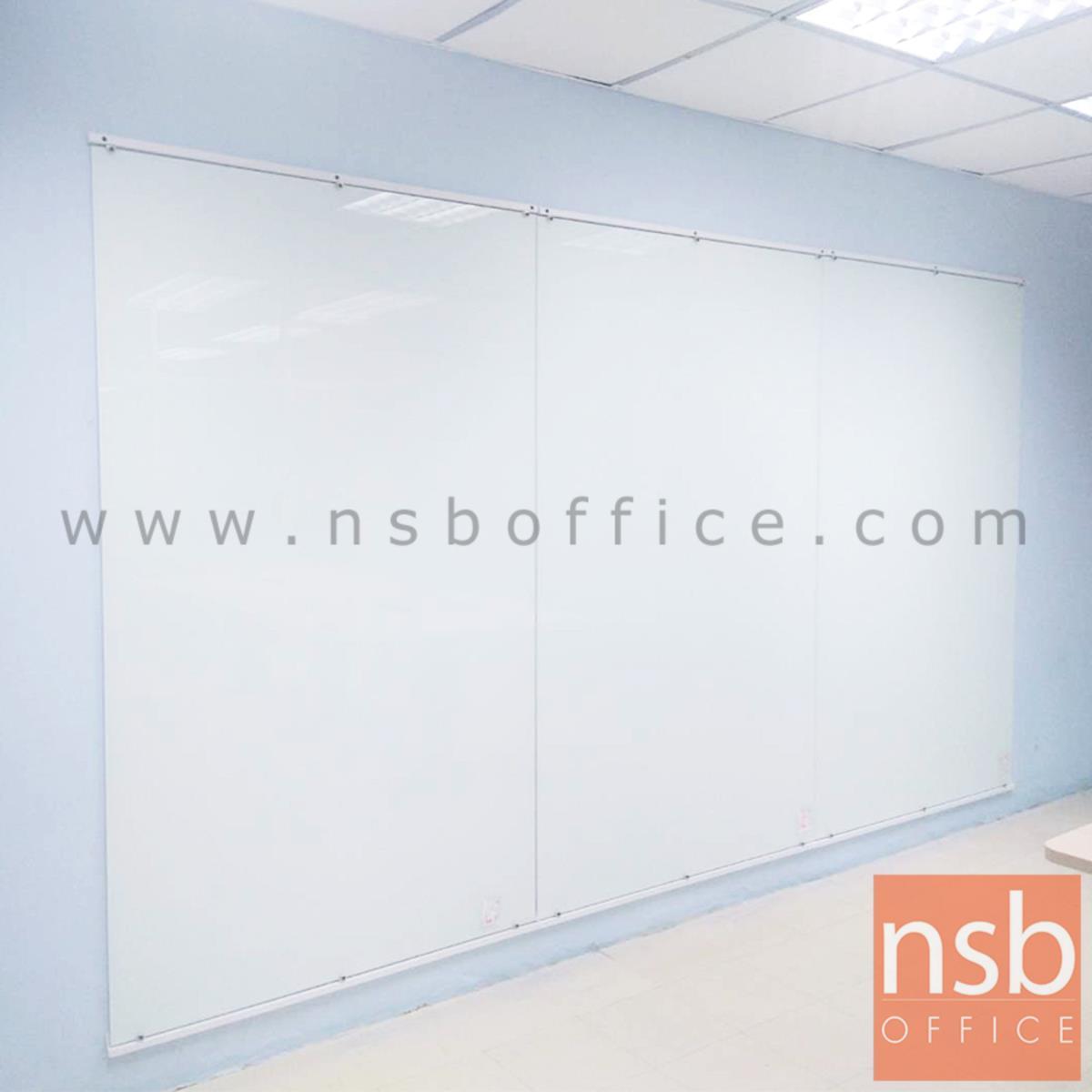 ไวท์บอร์ดกระจกนิรภัยสีขาว   ขนาด 100W*(150H,180H,200H cm.)