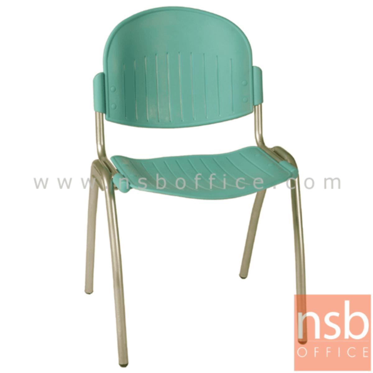 เก้าอี้อเนกประสงค์เฟรมโพลี่ รุ่น A056-446  ขาเหล็ก