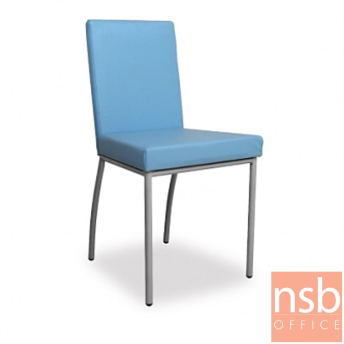 B20A096:เก้าอี้อเนกประสงค์เหล็ก รุ่น GD-CI14  ขาเหล็กพ่นสีเทา