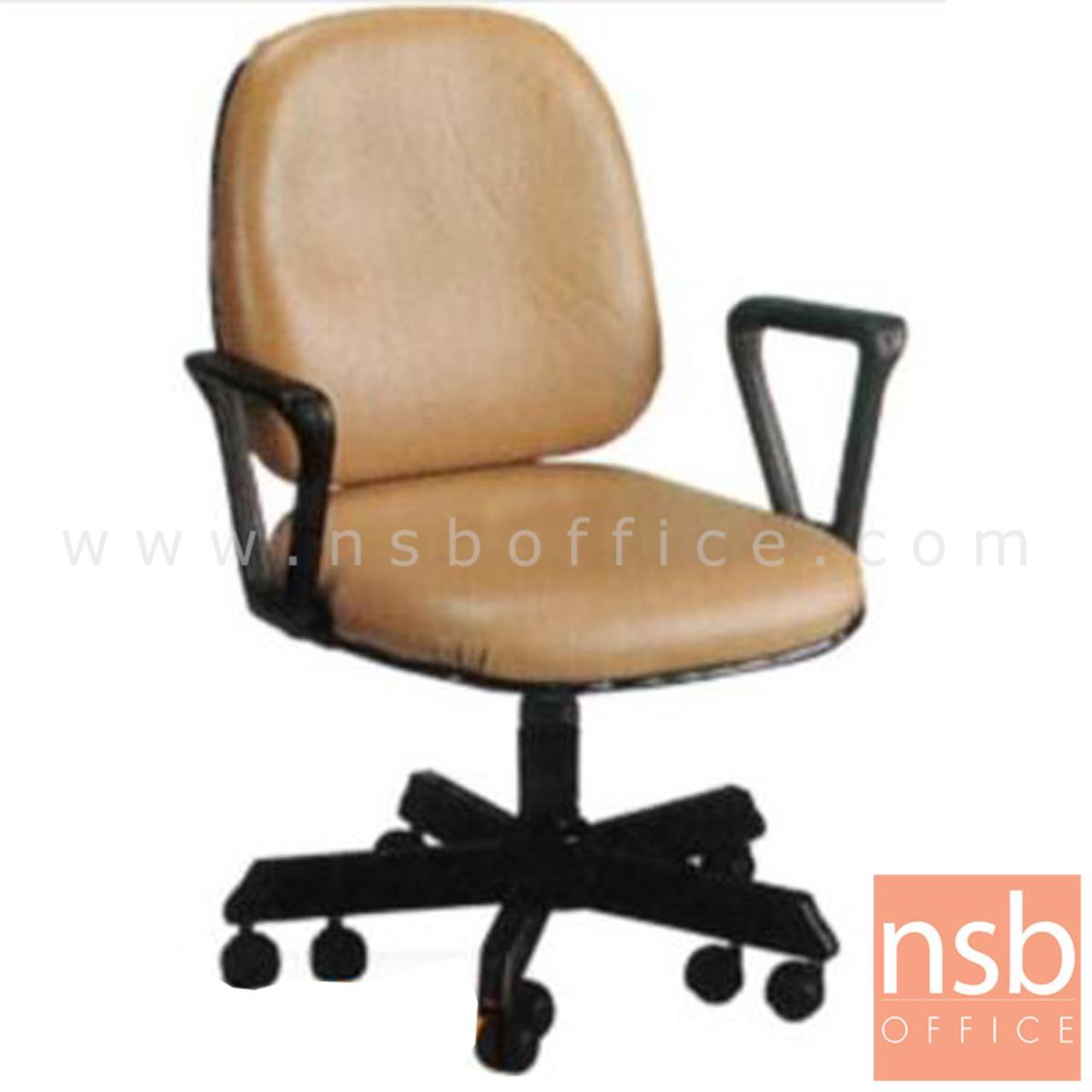 B14A019:เก้าอี้สำนักงาน รุ่น Stoffer  ขาเหล็ก 10 ล้อ