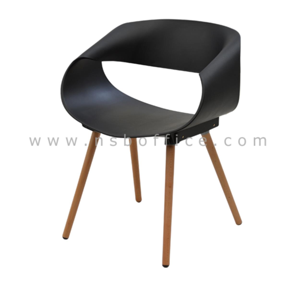 B29A253:เก้าอี้โมเดิร์นพลาสติก(PP) รุ่น PN-9821 ขนาด 61W cm. โครงขาไม้